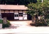 二十七番札所 普門寺