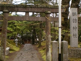 諏訪神社(軽井沢)-2