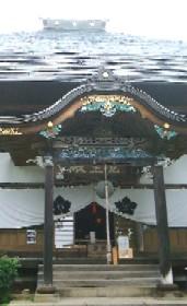 園城寺(内山)