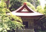 七番札所  閼伽流山