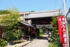 野沢成田山薬師寺神社