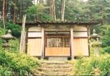 六番札所  安養寺