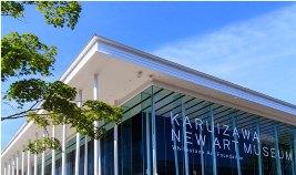 Karuizawa New Art Museum-2